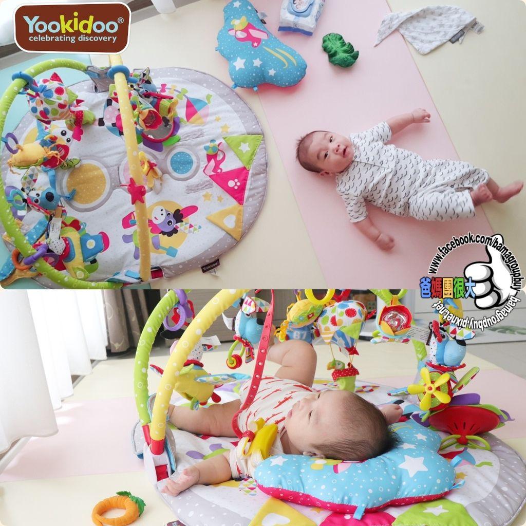 collage yookidoo31.jpg