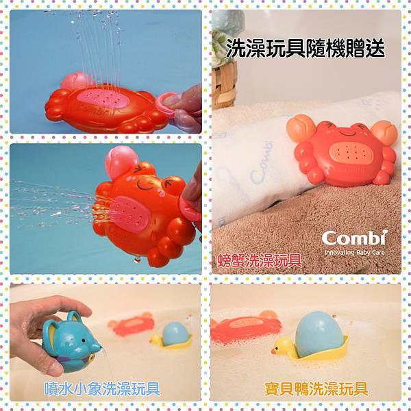 洗澡玩具贈品.jpg