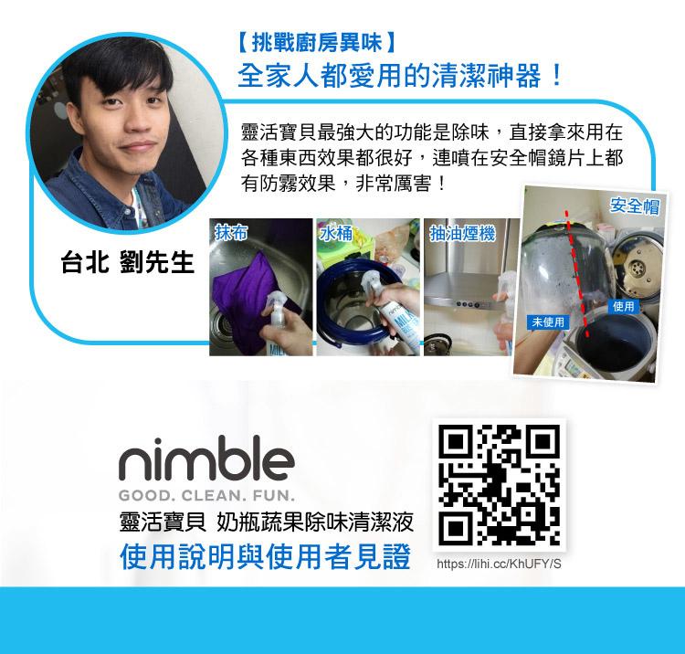 NB-MB1L1S-all-750-13.jpg