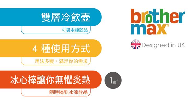 BM-BM70971-750-1.jpg