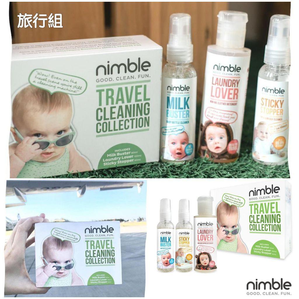 nimble5.jpg
