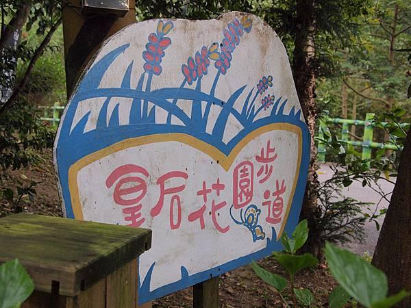 120403皇后鎮 (1)