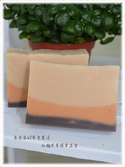 20120716紫草根紅麴分層皂