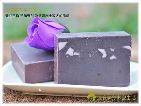20121210_(呂佩芳6-3)紫草茶花手工皂(中性)