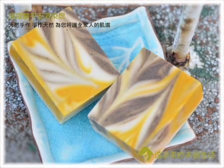 20121216_(呂佩芳6-4)胡蘿蔔平安渲染皂(甜杏乳油木)