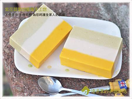 20121216_(呂佩芳6-5)紫花苜蓿胡蘿蔔分層皂(甜杏乳油木)