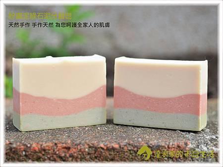 20121222_粉礦泥綠石泥分層皂