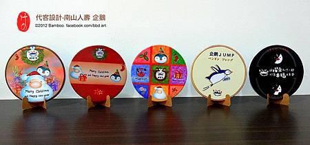 [Bamboo design出品] 代客設計杯墊-南山人壽 企鵝