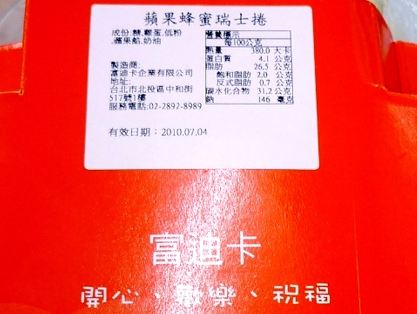P1090458.JPG
