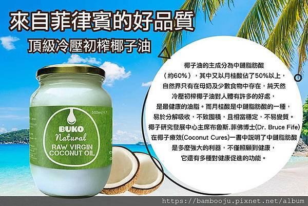coconut01-01.jpg