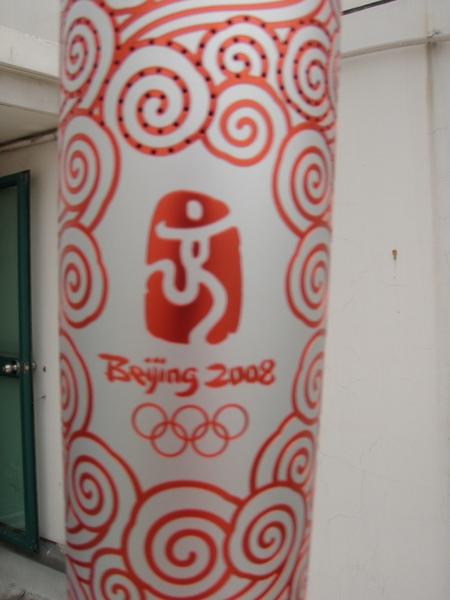 這和2008北京奧運有關唷!!