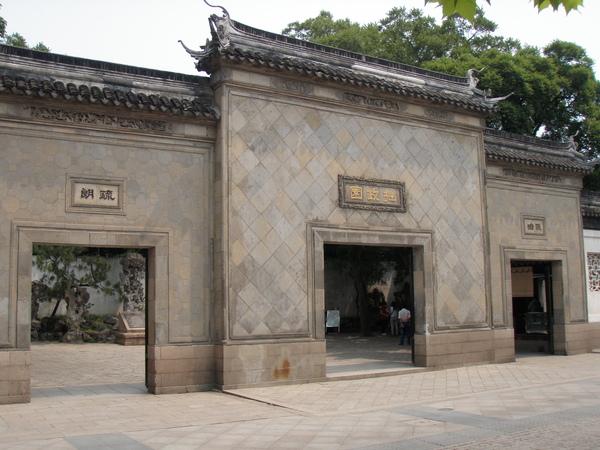 拙政園, 中國最有名的林園