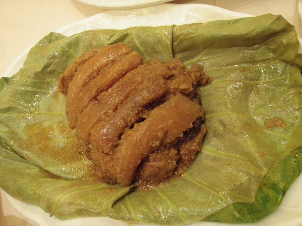 荷葉粉蒸肉