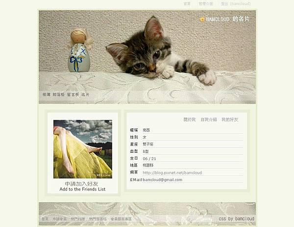 CAT(名片)