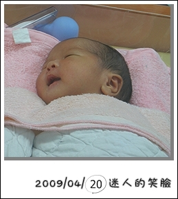 20090420