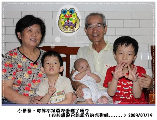 20090719-03.jpg