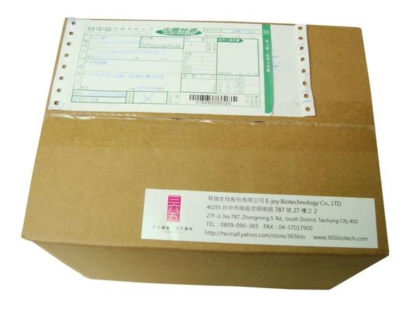 DSC05626.JPG