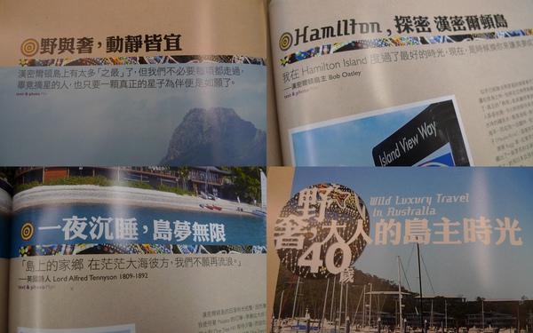 101108 ITF Travel4.JPG