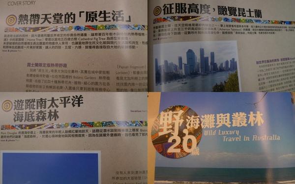 101108 ITF Travel2.JPG