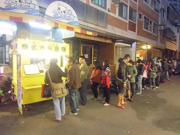 泰式香蕉煎餅 加盟