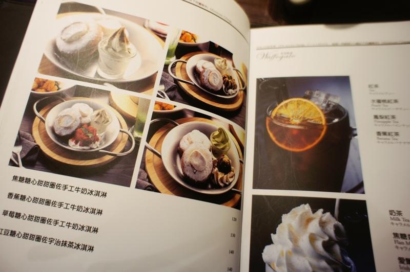 甜點菜單.JPG