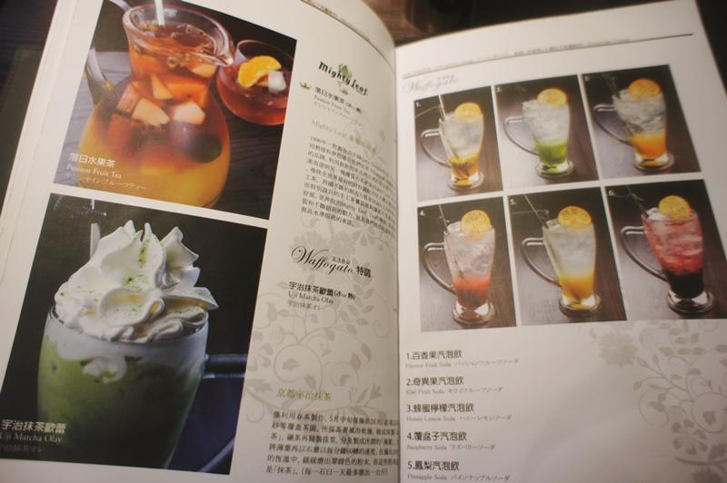 飲料菜單.JPG