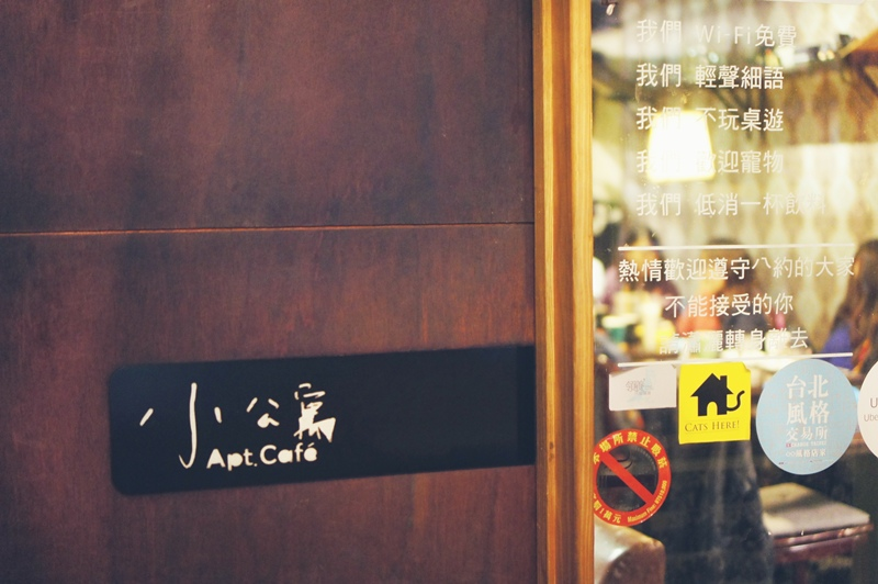9-門口.JPG