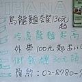 DSC_0199.JPG