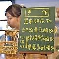 TAI_7552.jpg