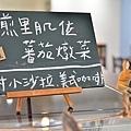TAI_8555.jpg