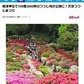 根津神社02.jpg