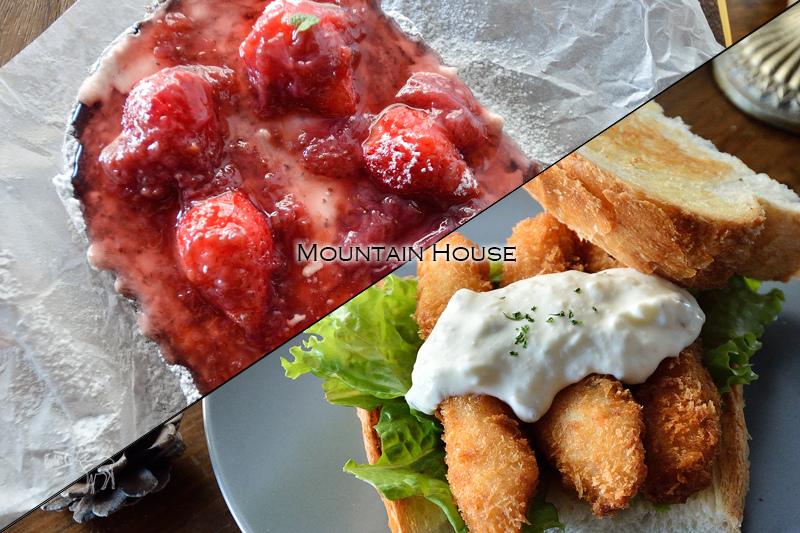 山房Mountain House 新竹早午餐:自製塔塔魚三明治,草莓醬多到滿出來的草莓吐司