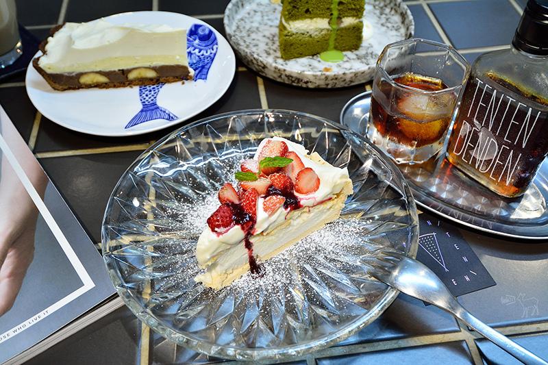 好初早餐的甜點店:甜甜點點 Ten Ten Den Den,捷運板橋車站下午茶