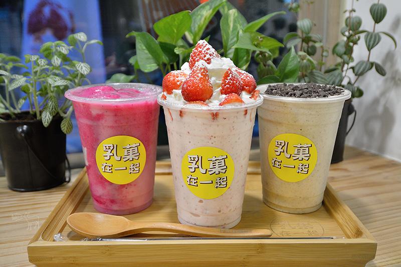 乳菓在一起:新鮮水果飲料,不加水與冰塊的果昔果汁,萬華車站,捷運小南門站 龍山寺站美食