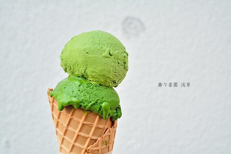 壽々喜園浅草:七種濃度好吃抹茶冰淇淋與各種口味,東京淺草雷門美食推薦