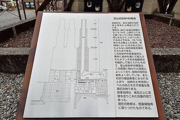 JAP_7352.jpg