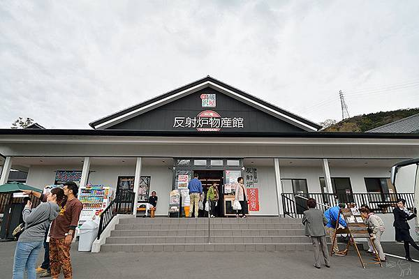 JAP_7353.jpg