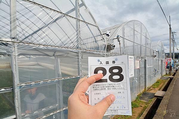 JAP_7360.jpg