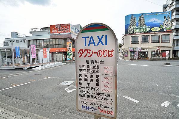 JAP_7335.jpg