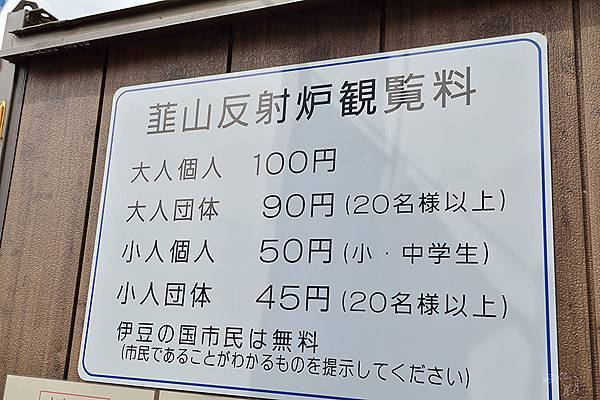 JAP_7339.jpg