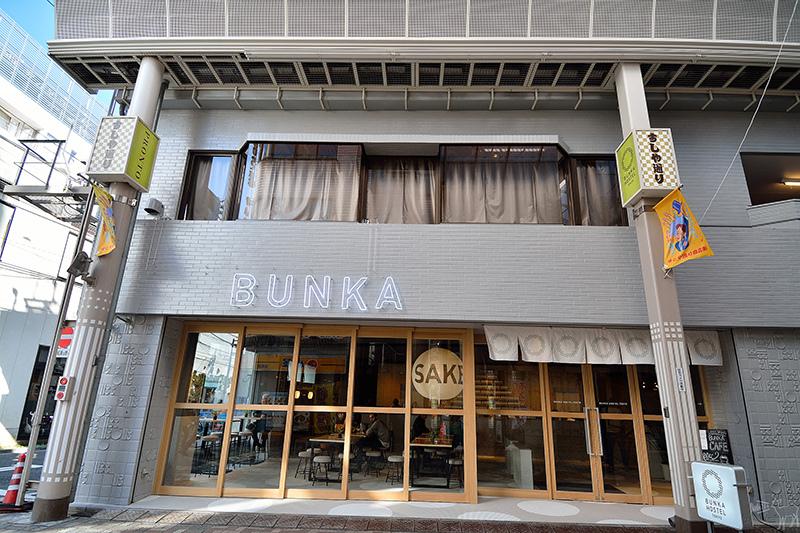 東京居酒屋青年旅館:Bunka Hostel Tokyo,走5分到淺草站,購物方便近雷門,有女性專屬樓層