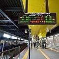 JPY_0953.jpg