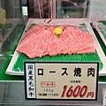 JPY_1168.jpg