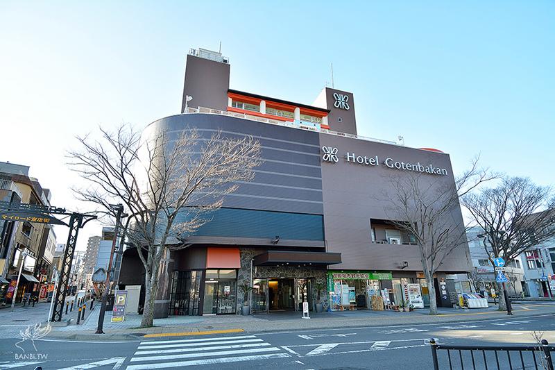 靜岡御殿場住宿-Hotel Gotenbakan 可看富士山 離JR站走一分鐘!
