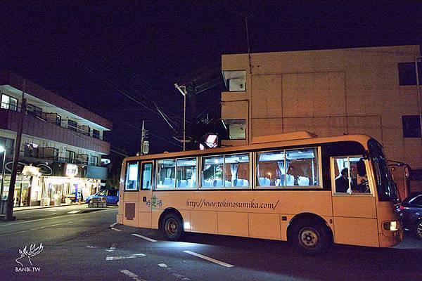 JAP_7099.jpg