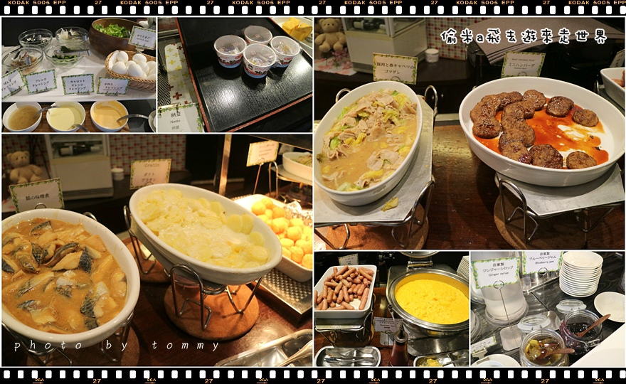 0411飯店早餐羽田機場1.jpg