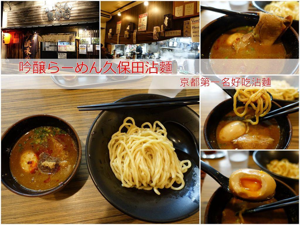 10770214京都1.jpg