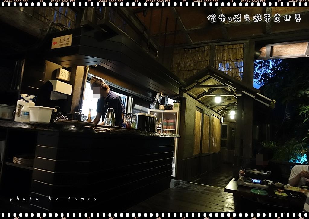 20160713_225.JPG