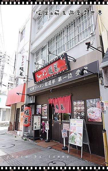 20160716_001.JPG