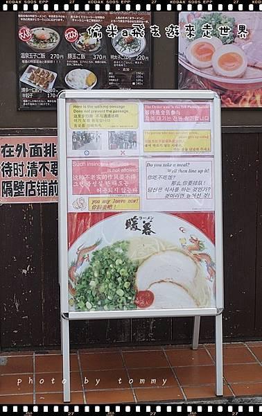 20160716_007.JPG